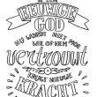 422_1430_woordenuitdebijbel Kleurboekje-Bijbelteksten-web-5